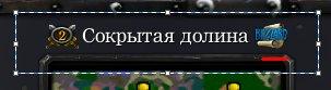 http://screenshot.su/img/59/3a/65/593a65dbcce35425d473ef66f776c2f7.jpg