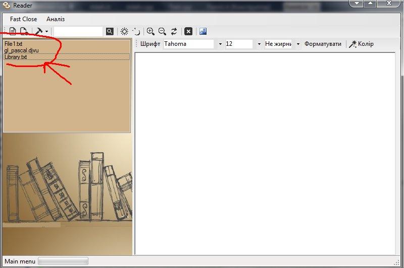 http://screenshot.su/img/a0/e1/cf/a0e1cff6780a2f110a5631bb6655fc7d.jpg