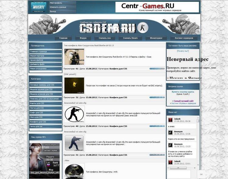 Шаблон csdefa для Ucoz