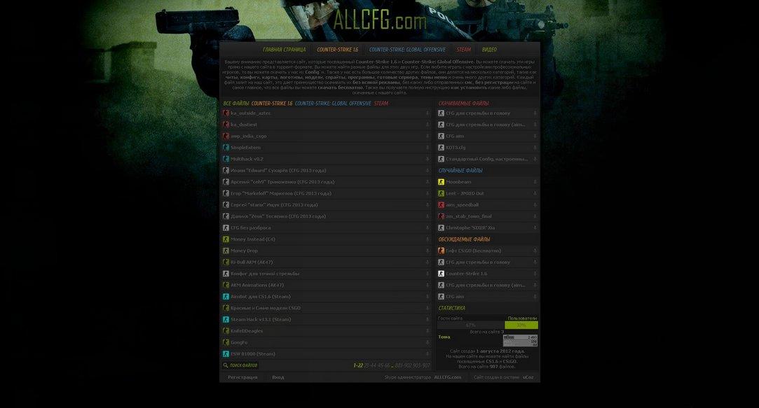 Игровой шаблон для uCoz AllCfg