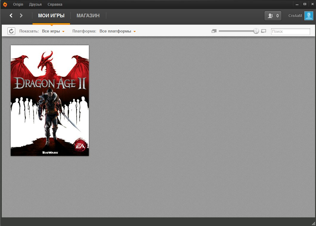 Розыгрыш Dragon Age II (Origin)
