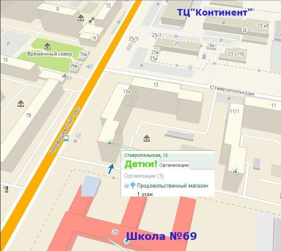 Адрес  г.Тюмень, ул. Мельникайте, 55 (Последнее крыльцо, ближнее к  совмещенному мосту (Вывеска  Автозапчасти в наличии, стол заказов. ПВ в  первом помещении) cd24887b4eb