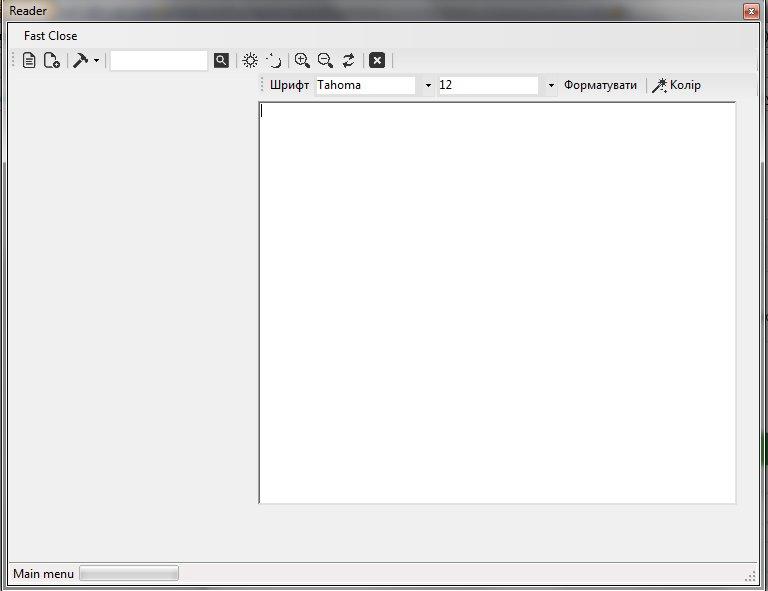 http://screenshot.su/img/ee/e2/f6/eee2f6c54c954037d19f4040d2f75e90.jpg